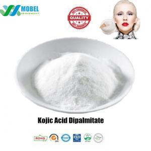 Antibacterial Cosmetic Raw Materials Kojic Acid Dipalmitate CAS 79725 98 7