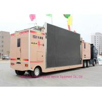 China Professional LED Billboard Truck With Lifting SystemFor Outdoor Advertising on sale