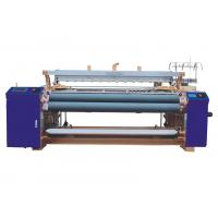 China Indian government ATUFS approved high speed air jet loom on sale