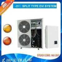 Cheap COP 4.0 Air To Water Heating System -25 C Cold Sanitary Greenhouse Heat Pump Auto Defrost for sale