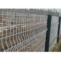 Cheap PVC Coated Wire Mesh Garden Fence Great Strength 830-2230mm Height For Village for sale