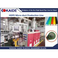 Cheap HDPE Silicone Microduct Making Plastic Extrusion Line 8/5mm , 12/10mm , 14/10mm for sale