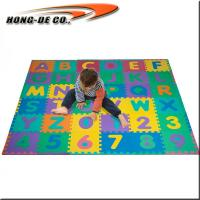 Cheap Children Play Mat as educational toys & play mat for sale