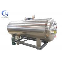 Cheap Full Automatic Food Sterilization Equipment Electric Heating Or Using Steam Boiler for sale