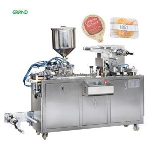 China DPP 80 Automatic Honey Packing Machine Mini Blister Packing Machine on sale