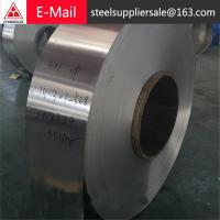 Cheap cold rolled high carbon coil steel q195 crc steel coil for sale