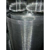 Cheap Passivation Galvanized square mesh(Both edges be salvaged) wholesale