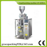Cheap Large size stainless steel automatic liquid packing machine GT-4230-L for sale