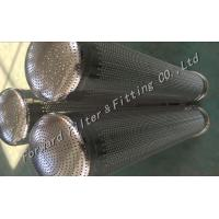 Cheap Stainless Steel Spiral Perforated Metal Tube / Filter Basket / Filter bag for sale