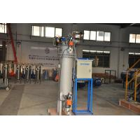 Cheap BOCIN Carbon Steel Self Cleaning Automatic Backflushing Filter For Water Treatment for sale