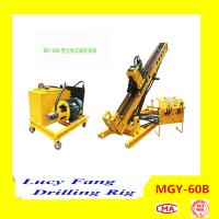 Cheap China Multi-function MGY-60B Hydraulic Skid Mounted Soil And Rock Anchor Drilling Rig for sale