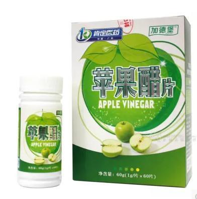 Vinegar pills for weight loss