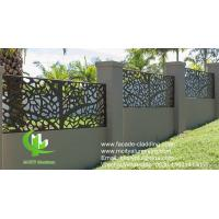 Cheap Outdoor Laser Cutting  Aluminum Sheet Fence  With Patterns For Garden Gate Decoration for sale