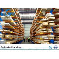Industrial Cold Roller Steel Cantilever Storage Racks Shelves for Warehouse