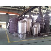 Cheap Stainless Steel Water Treatment Pressure Vessel Tank Customized for sale