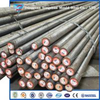 Cheap Hot forged die steel p20+Ni steel bar supply for sale
