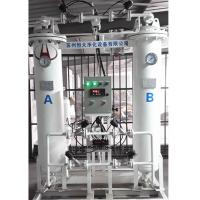 Cheap Automatic Control System PSA Nitrogen Making Machine Nitrogen Generator for sale
