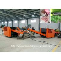 China Automotive Interior Cushions Seat Cover Foot Pad Waste Recycling Shredder Cutting Machine on sale