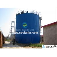 Cheap Landfill Leachate Storage Tanks for Wastewater Treatment Project with Dual Membrane Roof for sale