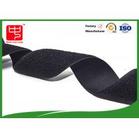 Cheap Heavy duty hook and loop fastener , Grade A male and female durable hook and loop Tape for sale
