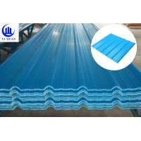 Cheap 3 Layer Upvc Heat insulation Roofing Sheet Factory Roof Heat Resistant Fire resistance Material for sale