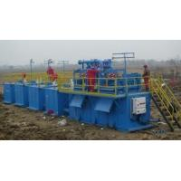 Cheap Solid Control Drilling Mud Process System for HDD mud recycling for sale