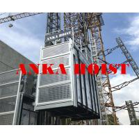 Cheap Heavy Duty Material Construction Hoist Elevator , Lifting Hoist Equipment 220/230V for sale