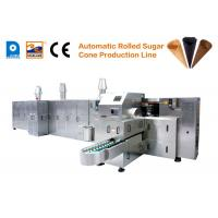 Cheap Good Quality Automatic Rolled Sugar Cone Making Machine/ Ice Cream Cone Machine / Pizza Waffle Cone Production Line for sale