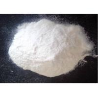 Cheap Coated Ascorbic Acid Feed Additive White Powder of Benzoic acid CAS No 65-80-5 for sale