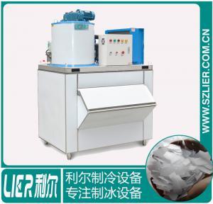 500kg/24h Flake Ice Maker , Ice Making Machine Industrial 2.3KW