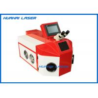 China Portable Jewelry Laser Welding Machine 100W 200W High Production Efficiency on sale