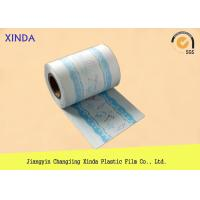 China White HDPE Packaging Plastic Film with Laminating Non Woven Fabric 100 cm Width on sale