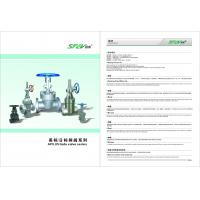 Buy cheap API Gate valve from wholesalers