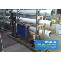 Cheap 10 M3/Hr Customized Purified Drinking Water Plant , Water Filtration Equipment for sale