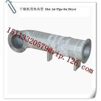 China Hopper Dryer's Hot Air Pipe Manufacturer