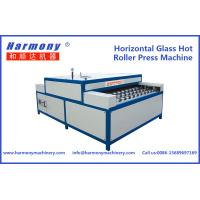 China Hot Roller Press Machine for Double Glass on sale