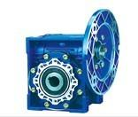 Cheap RV30-10-63b5 Worm-Gear Speed Reducer/Gearbox/Gear Box-Wuhan Supror Transmission for sale