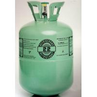 Cheap Refrigerant R22 for sale