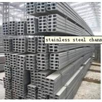 Cheap GB ASTM Standard 316L Stainless Stainless Steel U Channel Bar sizes 100mm For Vehicles for sale
