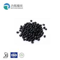 Cheap Anthocyanin 5% - 25% Black Bean Extract / Soybean Extract Powder Anti-Oxidant for sale