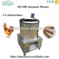 Cheap automatically pluck 3-5 chicken feather cleaning machine process chicken machine running related products for sale