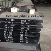 Cheap China supply cold work mould steel 1.2080 steel plate for sale
