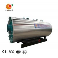 Cheap Oil Gas Fuel 3 Pass Smoke Tube Boiler , Industrial Gas Boiler Compact Structure for sale