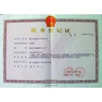 Xiamen Biogreen Tech Co.,Ltd. Certifications
