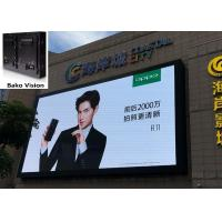 Cheap P8mm P10mm Waterproof High Definition Led Display , Led Billboard Screen For Advertising for sale