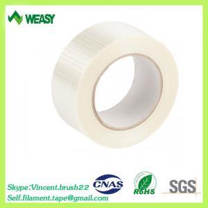 Cheap Heavy duty packaging tape for sale