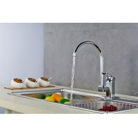 Cheap 360° rotatable easy to care kitchen basin faucet adjustable temperature faucet for sale