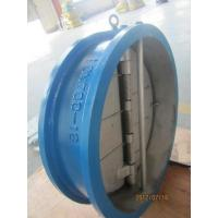 Cheap DN700 Check Valve with Duo Plate for sale