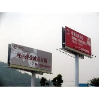 Cheap Frontlit or backlit PVC flex banner 720 - 2880dpi 280g to 610gsm / sq.m Outdoor Banner Printing for sale