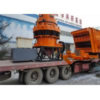 Cheap Quarry Plant Aggregate Cone Crusher Machine For Stone Quarry Iron Ore for sale